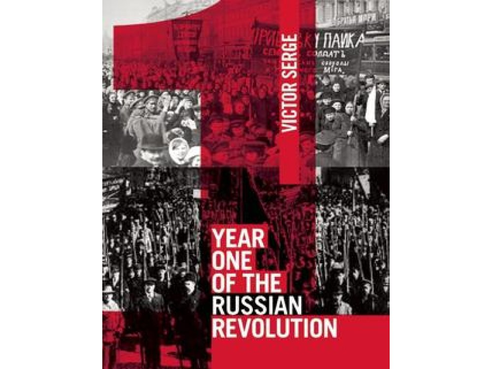 Year One of the Russian Revolution
