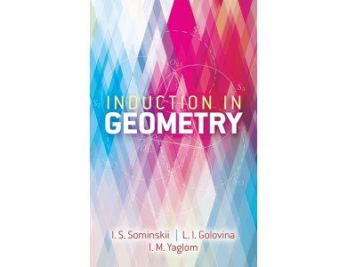 Induction in Geometry