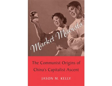 Market Maoists: The Communist Origins of China's Capitalist Ascent